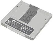 Nintendo-64DD-Disc-Bottom.jpg