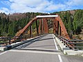 Nishibu Bridge 2.jpg