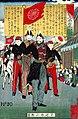 Nishiki-e painting (a kind of Ukiyo-e in Meiji period) of Kuroda Kiyotaka, with Inoue Kaoru behind him.jpg