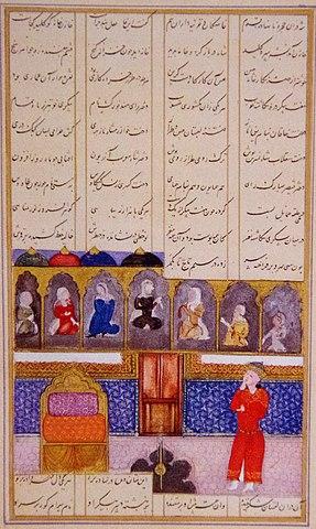 Бахрам смотрит на портреты семи красавиц. Миниатюра 1479 года. Школа Бехзада. Музей Азербайджанской литературы имени Низами Гянджеви, Баку