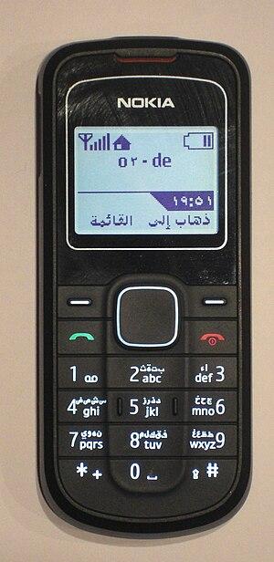 Nokia 1202 - Image: Nokia 1202arab