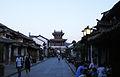 North Road and Xing Gong Lou in Weishan, Yunnan, China.jpg