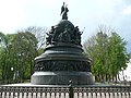 Novgorod Kremlin 00014.jpg