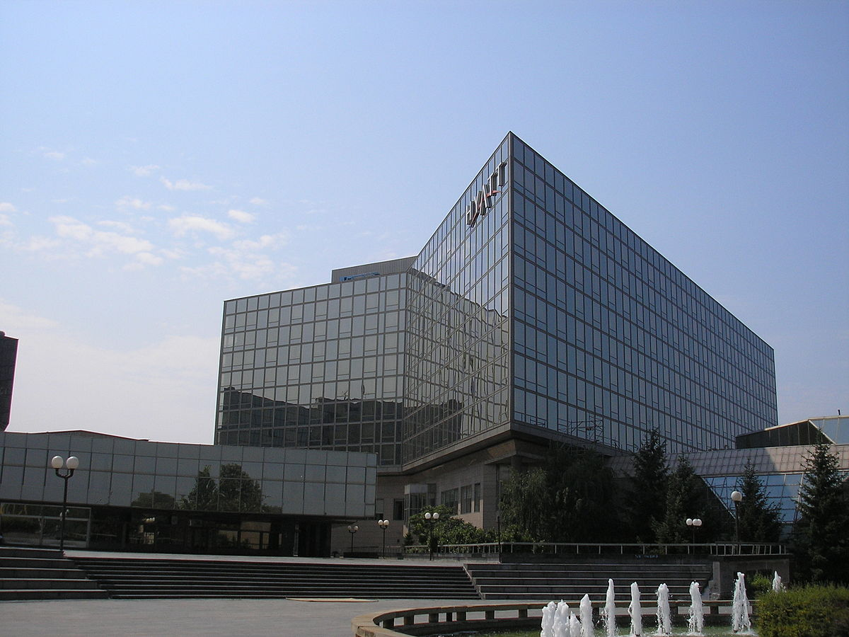 Hyatt Regency Belgrade Wikipedia