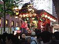 Okunitama-jinja-42.jpg