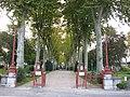 Oloron jardin-public 01.JPG