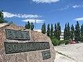 Olsztyn - Plac Solidarności - panoramio.jpg