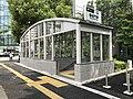 Onarimon-station-ExitA3a.jpg