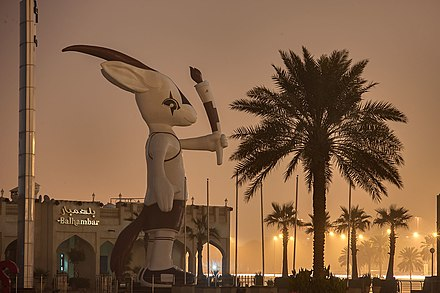 Orry the Oryx, mascot of the 15th Asian Games, on the Doha Corniche in 2014 Orry the Oryx on a foggy night.jpg