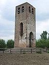 foto van Kerktoren (ruïne)