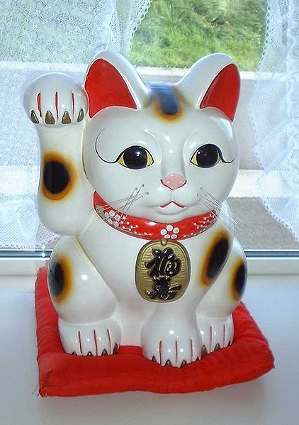 Cultura Japonesa 422px-PD-Maneki_Neko