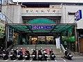 PX Mart Beitou Jili Store 20161210.jpg