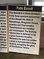 Padu Basadi Jainism Karnataka India.jpg