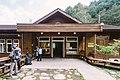 Paiyun Station.jpg