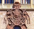 Palacio Arzobispal de Alcalá de Henares (RPS 1-9-2007) escudo de Luis de Borbón y Farnesio.jpg