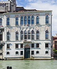 Palazzo Contarini de Corfù.jpg