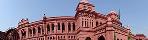 Panorama of Colonial-Era Court Building - Chittagong - Bangladesh (13080727805).jpg
