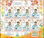 Paralympic champions 2016 stampsheet of Kazakhstan.jpg