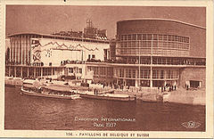 Paris-Expo-1937-carte postale-07.jpg