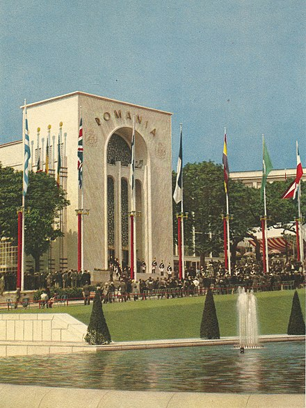 Romanian pavilion at EXPO Paris 1937 Paris-expo-1937-pavillon de la Roumanie-10.jpg