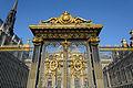 Paris Palais de Justice Gate 02.JPG
