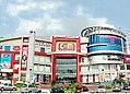 Parsvnath Mall Faridabad.jpg