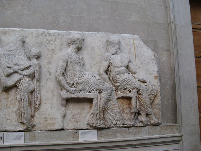 File:Part of the central section of the east frieze ...