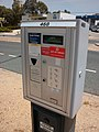 Pay and display machine in Belconnen (1).jpg