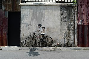 Penang - Little Children on a Bicycle