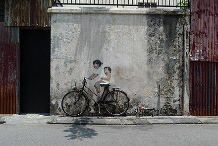Ernest Zacharevic's Children on a Bicycle in George Town Penang - Little Children on a Bicycle.JPG