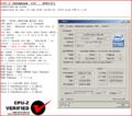 Pentium-Dual-Core-E2140-100%-overclock.PNG