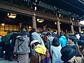 People lining up for hatsumode in Meiji shrine.jpg