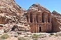 Petra Monastery view.jpg