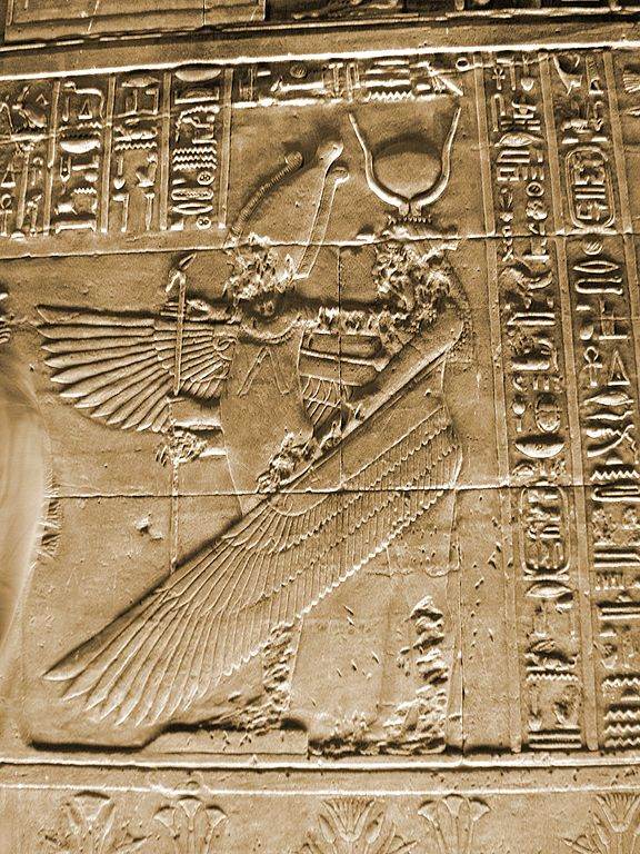 File philae temple egypt goddess isis as angel mural for Ancient egyptian mural