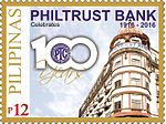 Philtrust Bank 2016 stamp of the Philippines.jpg