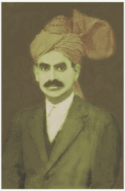 Picture of Asad Multani in early days.png