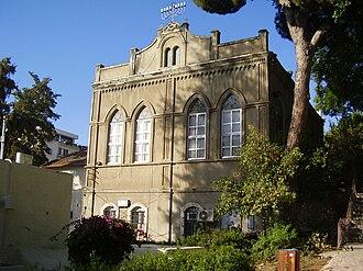 Ness Ziona - Ness Ziona Great Synagogue