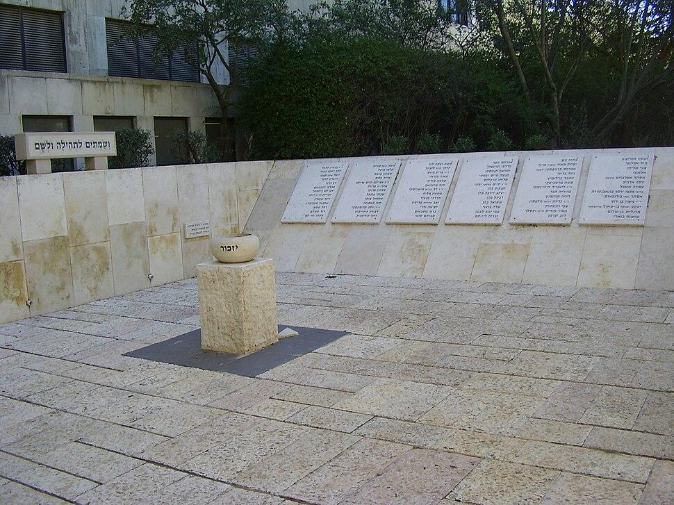 PikiWiki Israel 12176 hadassah convoy memorial