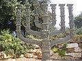 PikiWiki Israel 21558 Knesset Menorah.JPG
