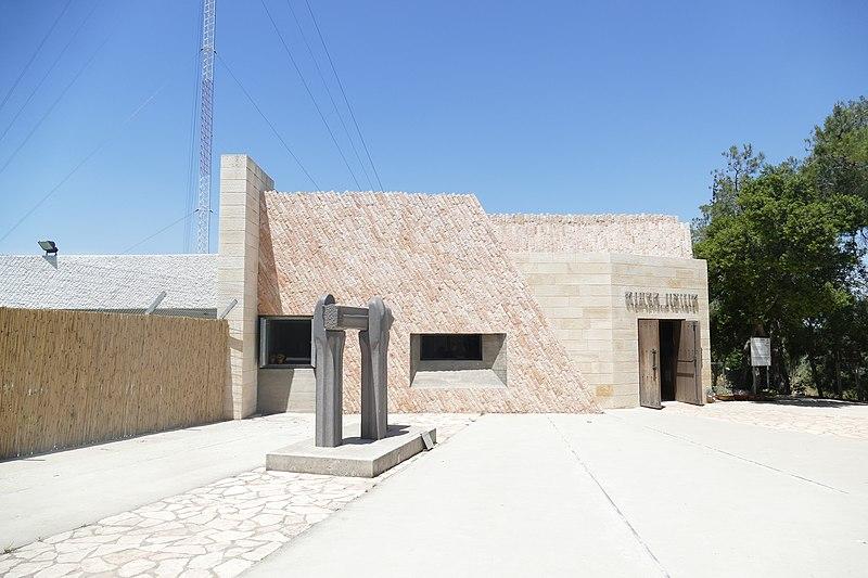 מוזיאון הרעות במצודת נבי יושע