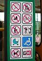 Piktogramy na liberecké tramvaji.jpg