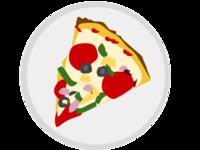 Kawałek pizzy.png
