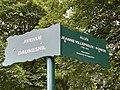 Plaques avenue Daumesnil allée Jeanne Villepreux Power Paris 2.jpg