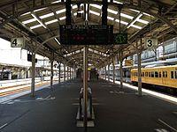 Platform 3 & 4 of Okayama Station.JPG