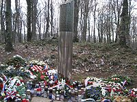 A monument to Josip Jović, widely perceived in Croatia as the first Croatian victim of the war, who died during the Plitvice Lakes incident