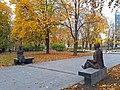 Politseipark Tallinn.jpg