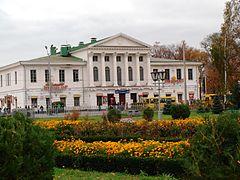 Poltava Dvoryanske zibrannya