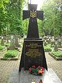 Pomnik żołnierzy UNR na cmentarzu na Woli.JPG