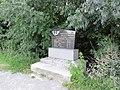 Pont-sur-Sambre (Nord, Fr) memorial 2 septembre 1944.jpg