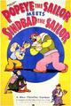 Popeye Meets Sinbad.PNG